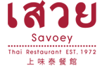 Welcome to Savoey Restaurant