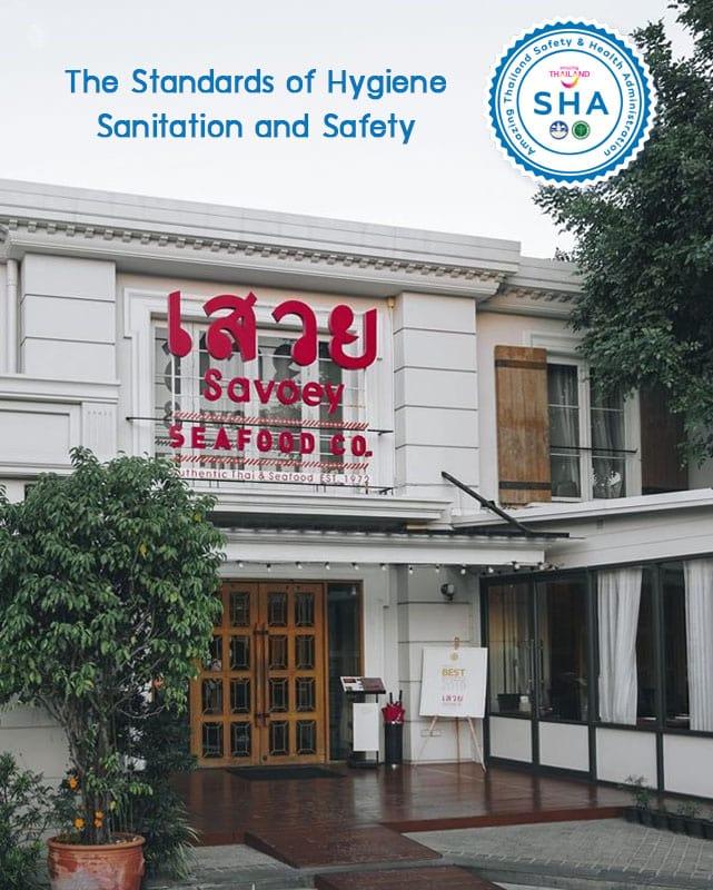 Savoey Restaurant awarded Amazing Thailand (SHA) certificate.